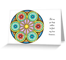 Portal Mandala - Card  w/Message Greeting Card