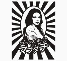 Alex Vause is Big in Japan  by Claire Alexander
