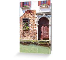 Venice Home Greeting Card
