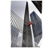 Going up! Cargo elevator....New York City! Sky Scraper... Poster