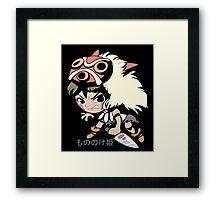 Princess Mononoke Hime (Chibi), Anime Framed Print
