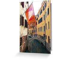 Flag In Venice Greeting Card