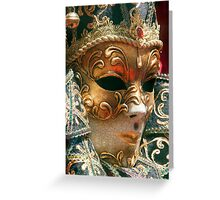 The Royal Mask Greeting Card