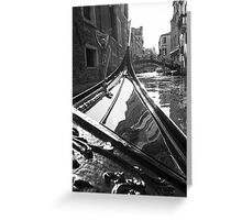 Venice Glide Greeting Card