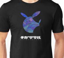 HARO *FOIL* Unisex T-Shirt