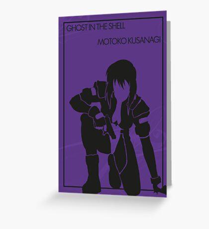 Motoko Greeting Card