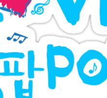 LOVE kpop SARNAG Sticker