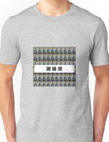 Jun Seba (Nujabes) Unisex T-Shirt