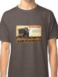 Vintage USSR Tractor Land Classic T-Shirt