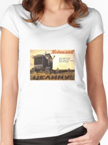 Vintage USSR Tractor Land Women's Fitted Scoop T-Shirt