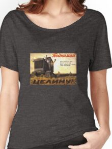 Vintage USSR Tractor Land Women's Relaxed Fit T-Shirt