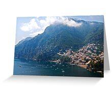 Beautiful Positano Greeting Card