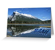 Rockies Mountains  Greeting Card