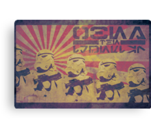 Obey the Imperial Canvas Print