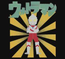 Origami Ultraman by cariyorker