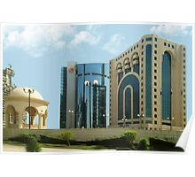 ๑۩۞۩๑ Qatar SOVERIEGN ARAB STATE (2) (MORE BUILDINGS) ๑۩۞۩๑ Poster
