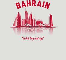 Bahrain Skyline Unisex T-Shirt