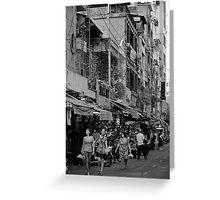Saigon Shopping - Ho Chi Minh City, Vietnam Greeting Card