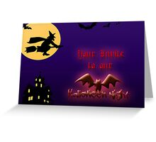 Halloween party Invite Greeting Card