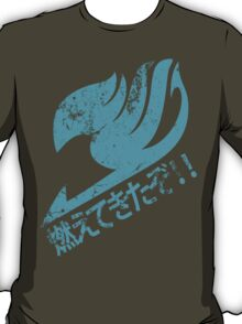 Fairy Tail - Moete Kitazo! T-Shirt