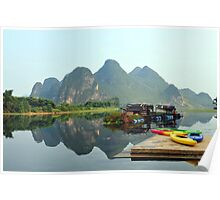 A Home On The Li River, Yangshuo. China Poster