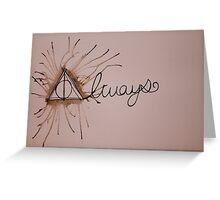 Deathly Hallows- Always Greeting Card