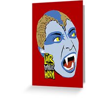 The Lair of the White Worm - Sylvia Marsh Greeting Card