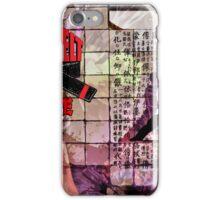 Black Belt iPhone Case/Skin