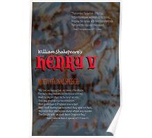 Henry V Motivational Poster