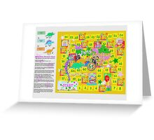 Dinosaur Party Game Board Greeting Card