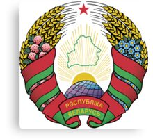 Belarus Coat of Arms  Canvas Print