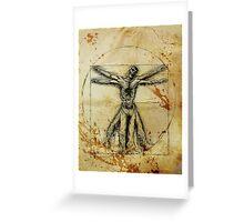 Vitruvian Zombie Greeting Card