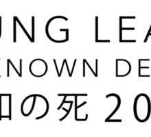 YUNG LEAN: UNKNOWN DEATH 2002 Sticker