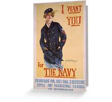 WWI Navy Yeoman Vintage Print Greeting Card