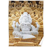 Gopuram-3(Detail) Poster