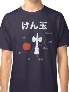 Kendama Anatomy Classic T-Shirt
