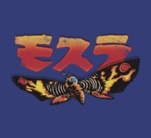 Mothra Mothra! by mikiex