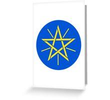 Ethiopia National Emblem  Greeting Card