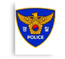Republic of Korea Police patch Canvas Print