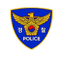 Republic of Korea Police patch Photographic Print