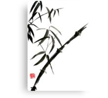 Bamboo japanese chinese sumi-e suibokuga tree watercolor original ink painting Canvas Print