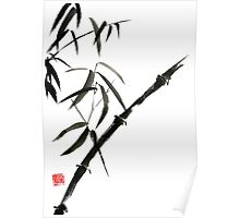 Bamboo japanese chinese sumi-e suibokuga tree watercolor original ink painting Poster