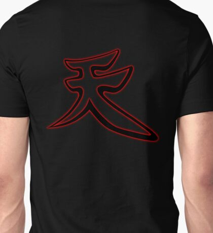 Become: Akuma 1 Unisex T-Shirt