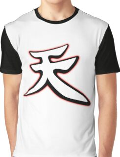 Become: Akuma 2 Graphic T-Shirt