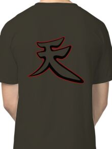 Become: Akuma 2 Classic T-Shirt
