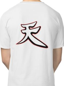 Become: Akuma 2 Classic T-Shirt