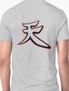 Become: Akuma 2 T-Shirt