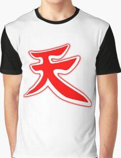 Become: Akuma 3 Graphic T-Shirt