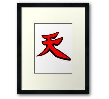 Become: Akuma 4 Framed Print