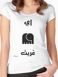 I Feel Great! (Arabic) Women's Fitted Scoop T-Shirt
